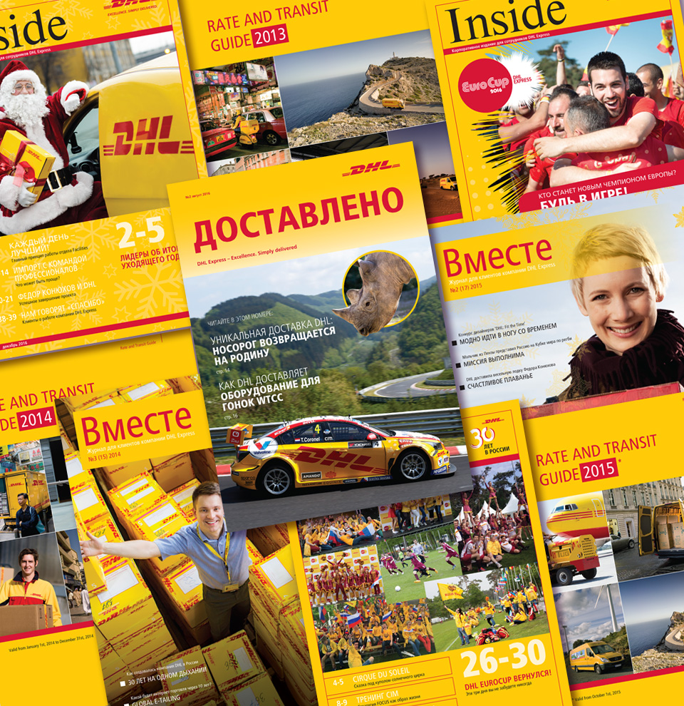 DHL Corporate Magazines and Brochures
