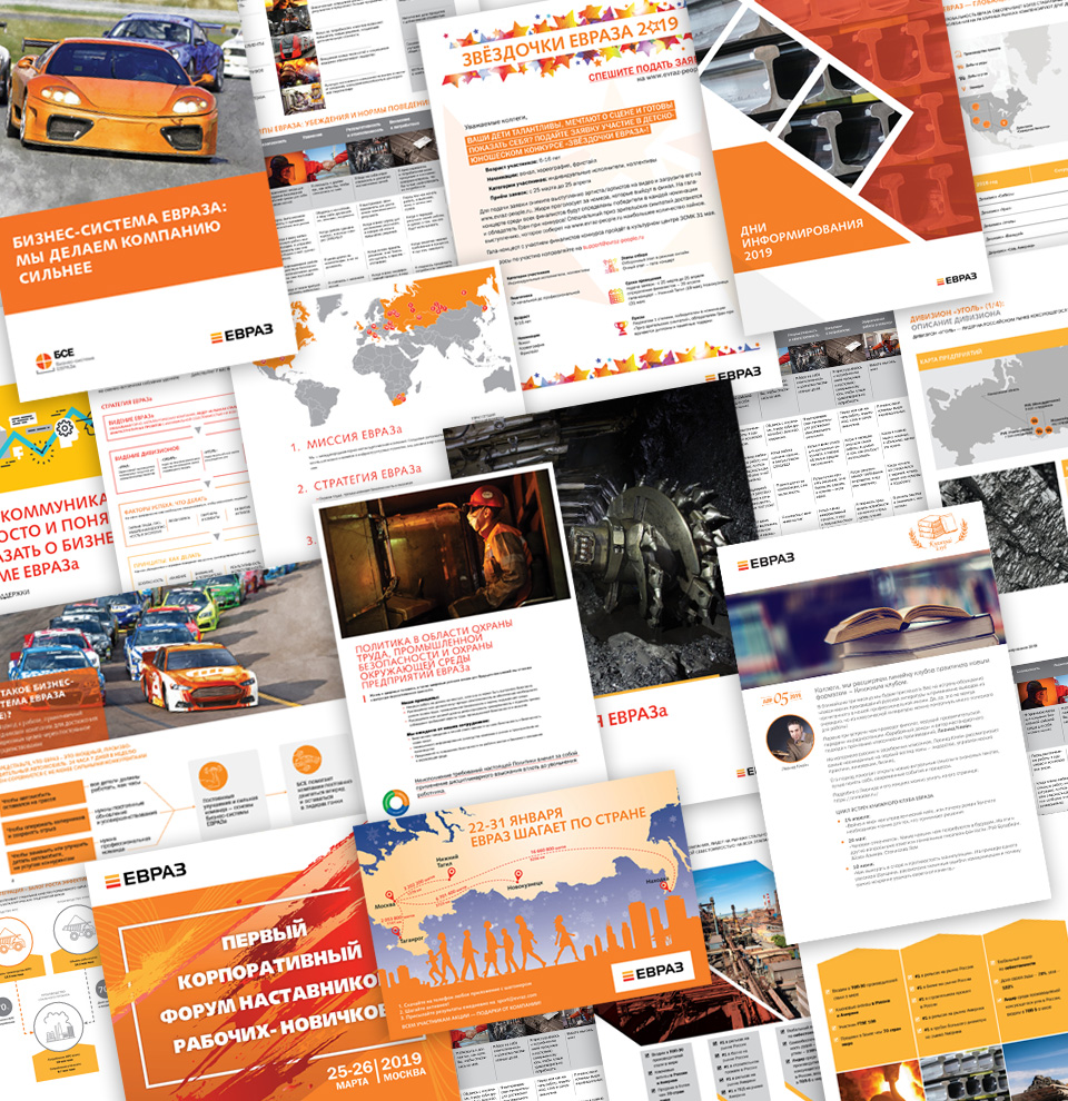 EVRAZ Printed Projects