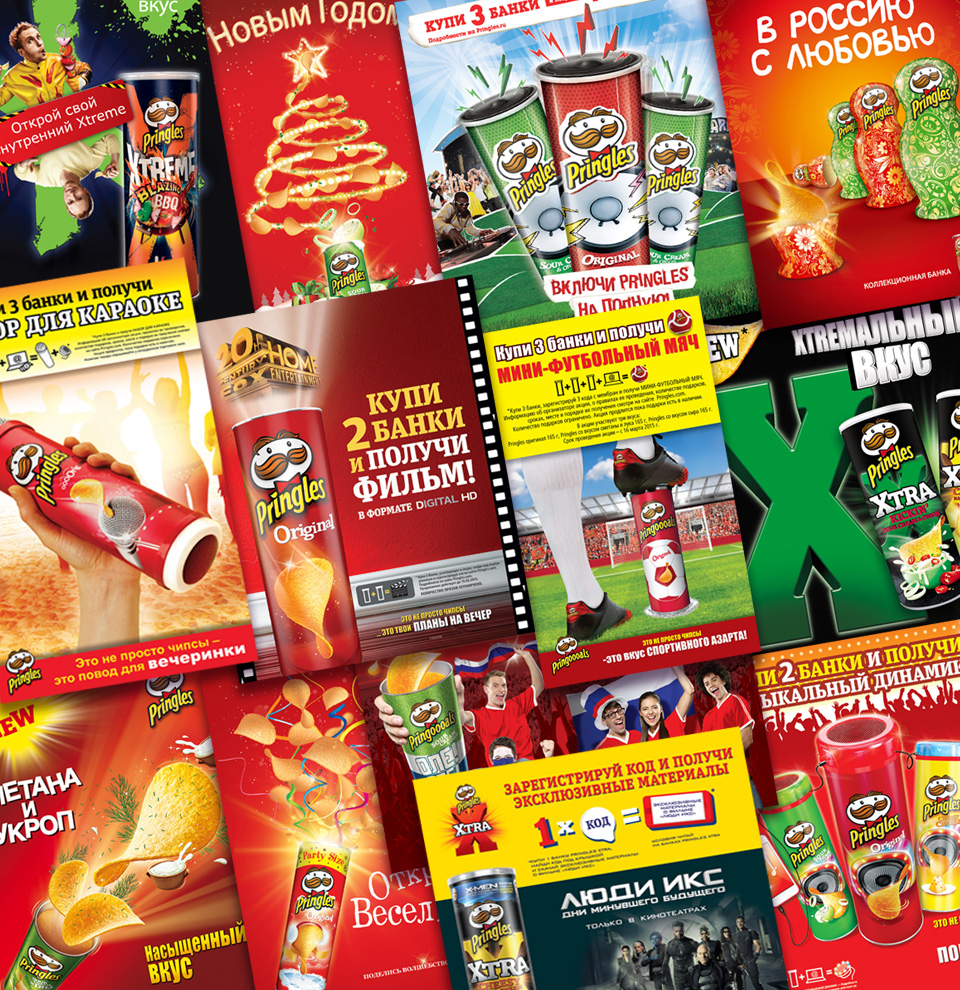 Pringles Ads, Posters and POS